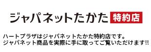 japanetbn