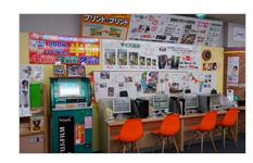 shop_daitou_img01