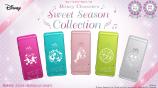 ソニーストア限定!ウォークマンSシリーズDisney Characters Sweet Season Collection 販売中!!