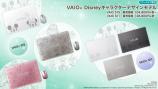 VAIO Disneyキャラクターデザインモデル ソニーストアにて販売中!