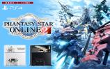 PlayStation4ファンタシースターオンライン2エディション限定モデル発売!