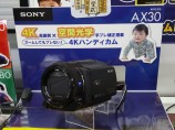 4Kビデオカメラレンタル!