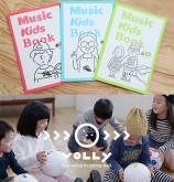 ソニーストア福岡天神特別イベント!親子で楽しもう Music Kids Book&VOLLY体験会開催