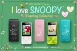 ソニーストア限定!ウォークマン Sシリーズ I love SNOOPY Blooming Collection販売開始!