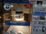 プラズマクラスター搭載の電球です。