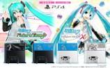 PlayStation4 初音ミク -Project DIVA- スペシャルパック先行予約販売開始