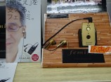 高性能集音器、フェミミ展示してます。