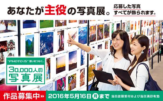 index_bnr_36_photois_l