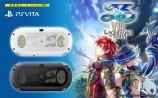 ソニーストア限定 PS Vita イースVIII ホワイトクレリア/ブラックパールEdition発売!