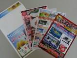 7月2日(土)、3日(日)ソニーサマーセール開催します!!