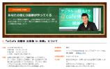α Cafe 体験会 出張版 in 長崎をハートプラザで開催します!!