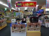 ハートプラザ毎月の「いち押し」商品!!