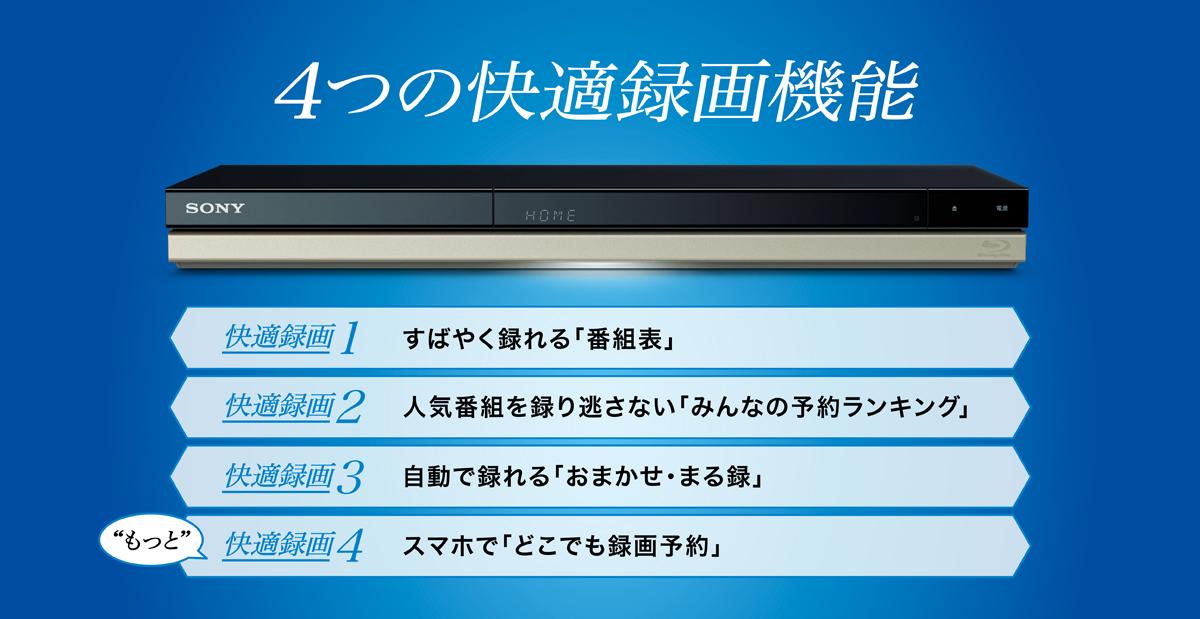 original_BDZ-ZT3500_product_top