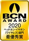 2002_bcn_logo_wireless