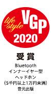 vgp2020_logo_WI-XB400
